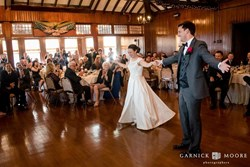 Reception Recap: Squantum Association (Jackie & Aaron)